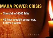 Maharashtra: Industries to go without power for 2 days every week