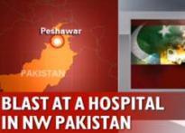 Blast rocks Pak hospital, 23 dead, 45 injured