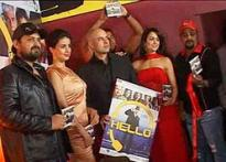A star studded music launch for <i>Hello</i>