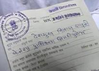 Man proves fraud, gets ration card in name of CM