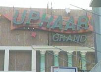 Uphaar case: Ansal brothers surrender, taken to jail