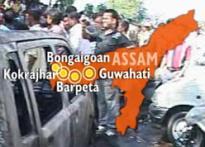 Assam govt sees ULFA's hand behind serial blasts