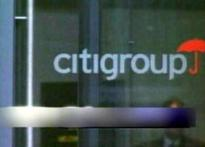 Citi selling India back office to TCS for $505 million
