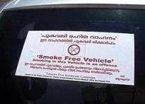 Tobacco-free district, the new feather in Kottayam's cap