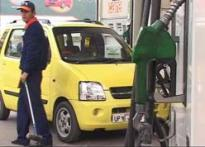 Fuel price cut violates code of conduct: BJP