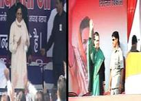 Delhi polls: BSP, just a new kid on the block for Cong