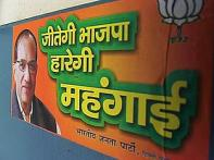 Tussle for power: BJP, Congress clash head on