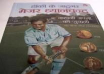 Book on Dhyanchand hopes to inspire hockey players