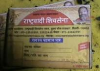 Maharashtra Sadan attack: Rashtravadi Sena chief held