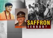 Malegaon blast: UP religious leader an NDA dropout