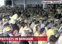 Anti-govt protesters wounded near Thai airport