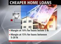 PSU cuts interest rates, home loans come cheaper