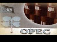 OPEC decides to cut oil output by 4.2 mn barrels/day