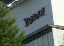 Now a Yahoo bid from former AOL CEO