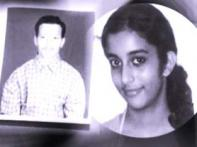 CBI gives up? Offers Rs 1 lakh to solve Arushi case