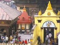 Pashupatinath prevails over Nepal Maoists
