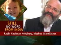 Baby Moshe's grandparents dream he imitates father