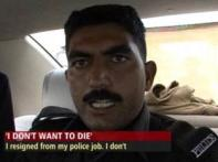 Pak cop resigns from job, doesn't want to be killed