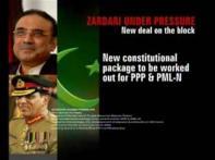 Zardari agrees to revoke Guv's rule in Punjab