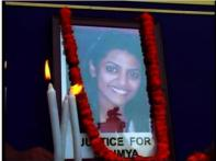 Soumya murder case: Family satisfied with probe