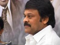 It will be a party if Chiranjeevi wins polls