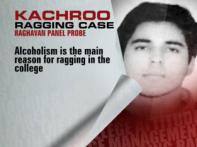 Ragging Death: Panel finds college guilty