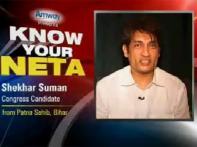 <a href='http://ibnlive.in.com/conversations/thread/93398.html'>Know your neta: Shekhar Suman</a>