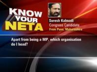 <a href='http://ibnlive.in.com/conversations/thread/92841.html'>Know Your Neta: Suresh Kalmadi</a>