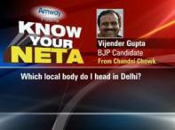 <a href='http://stg.ibnlive.com/conversations/thread/94029.html'>Know Your Neta: Vijender Gupta</a>