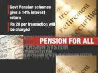 New pension plan to benefit private firm employees