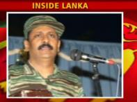 Whereabouts of LTTE leader Pottu Amman unclear