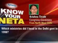 <a href='http://ibnlive.in.com/conversations/thread/93911.html'>Know Your Neta: Krishna Tirath</a>