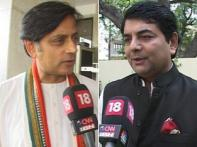 Watch: R P N Singh, Shashi Tharoor's first day in LS
