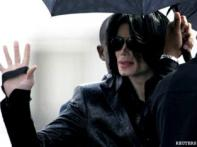 MJ had problems with prescription drugs: Lawyer