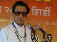 Bal Thackeray admitted to ICU with lung infection
