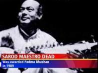 Sarod maestro Ali Akbar Khan dead