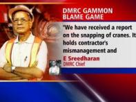 Gammon shares plunge after showcause notice from DMRC