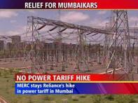 MERC stays its own order on Reliance power tariff