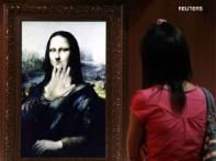 <i>Mona Lisa</i> comes to life in high-tech art exhibit