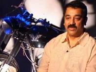 Watch: Kamal Hasan recalls his days as a child