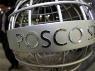 POSCO to start work in 2010 on Orissa plant