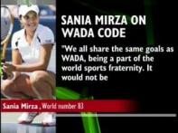 Cricketers isolated after refusing to sign WADA code