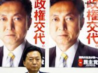 Yukio Hatoyama elected PM of Japan