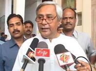 Orissa CM orders judicial inquiry into Bolangir violence