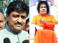 Chavan invites Sai Baba to his official residence