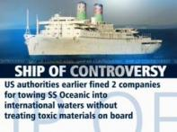 Watch: Central team to probe into toxic ship in Gujarat