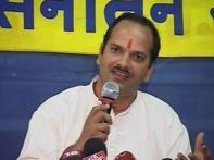 Goa blast: Govt mulls banning of Hindu group