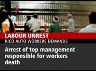 Watch: Gurgaon labour unrest turns violent