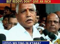 K'taka BJP crisis enters 12th Day, Reddys relentless