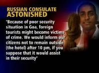 Goa rape: Russian Consulate for more protection of citizens